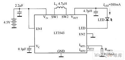 LT3543驱动白光LED电路图