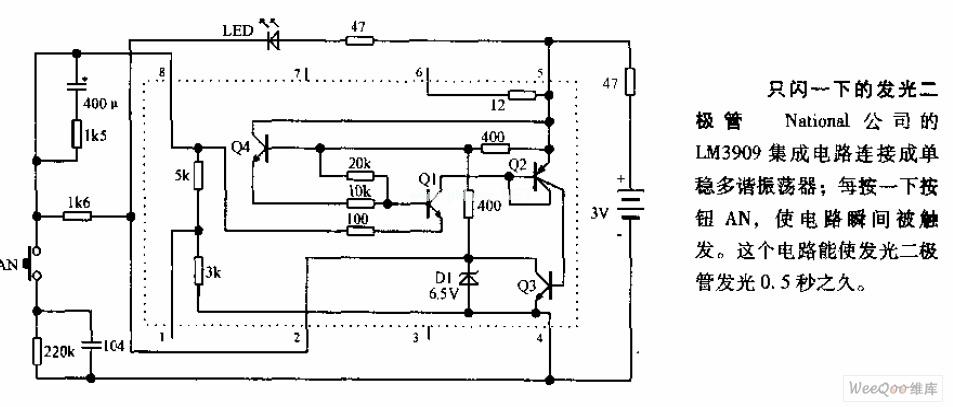 【图】只闪一下的发光二极管电路图光敏二极管