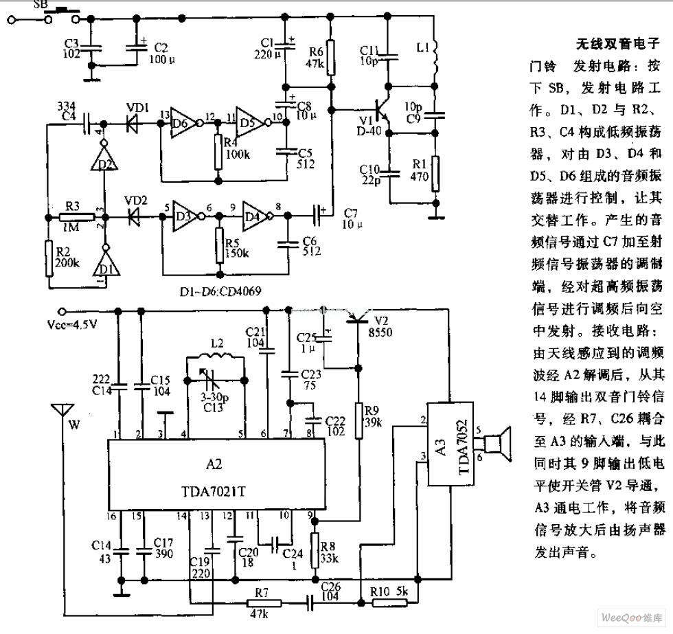 【图】无线双音电子门铃电路图语音电路