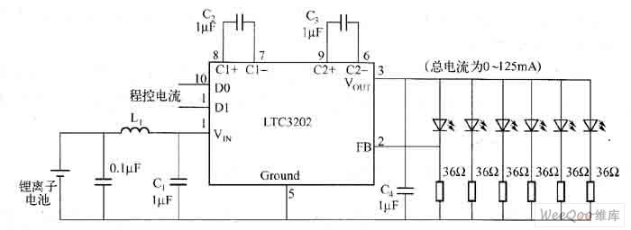 采用电荷泵的锂离子电池供电驱动白光LED电路图