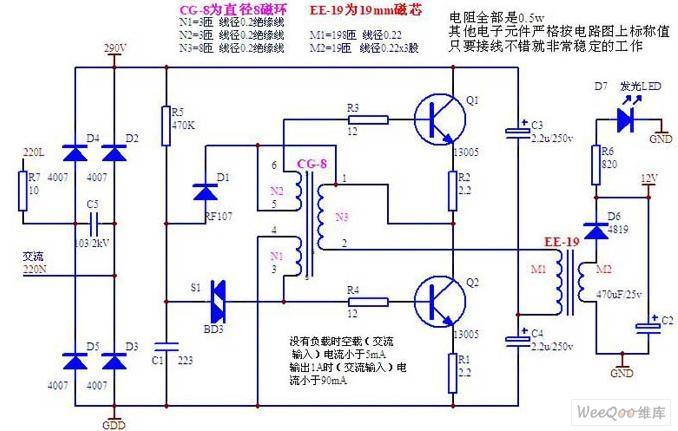 【图】led节能灯的驱动电源电路图led电路