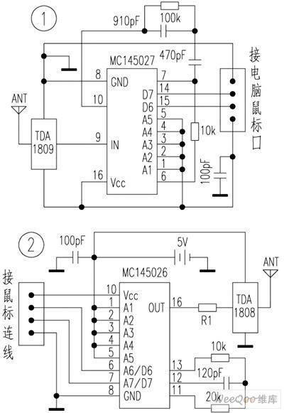 大功率电子驱虫器电路图