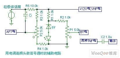【图】一款5瓦调频发射机功放电路图电子管功放