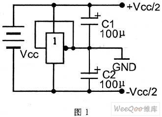 单电源供电回路中获得正负电源的电路图