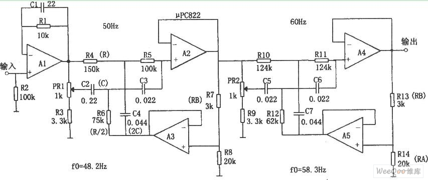 电源频率噪声滤波器电路图