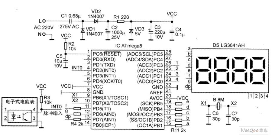 电子数码计数器电路图