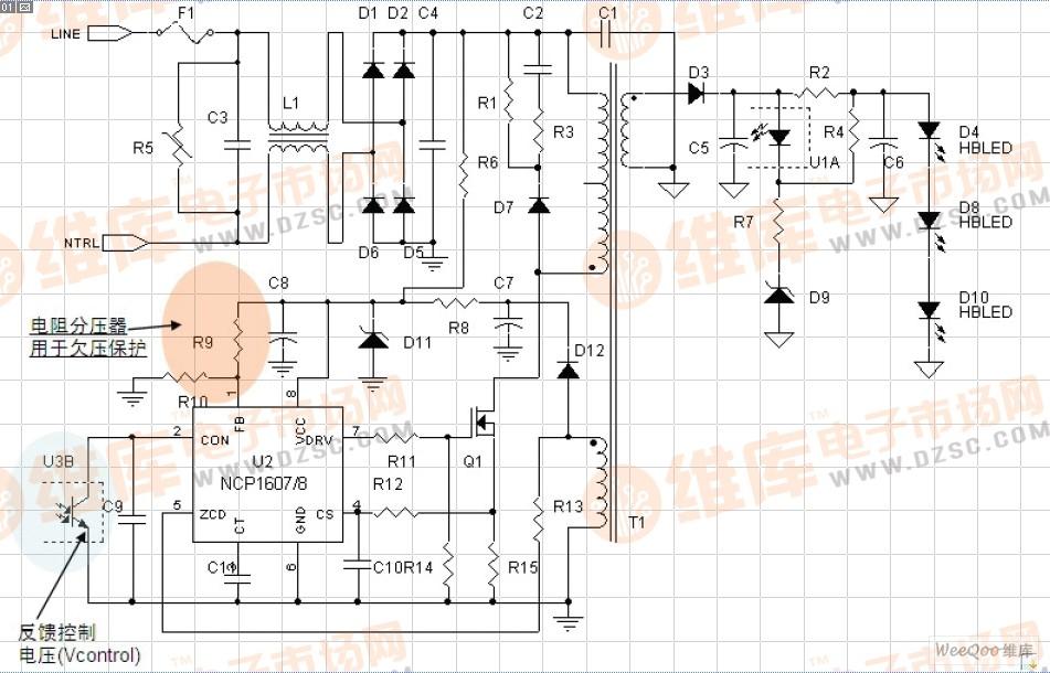 NCP1607/8 PFC控制器的8W-25WAC-DC LED照明应用示意图