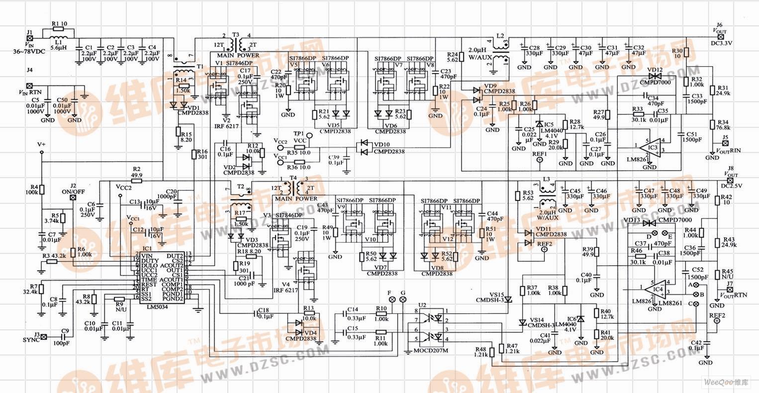 双路输出交互式有源钳位DC/DC