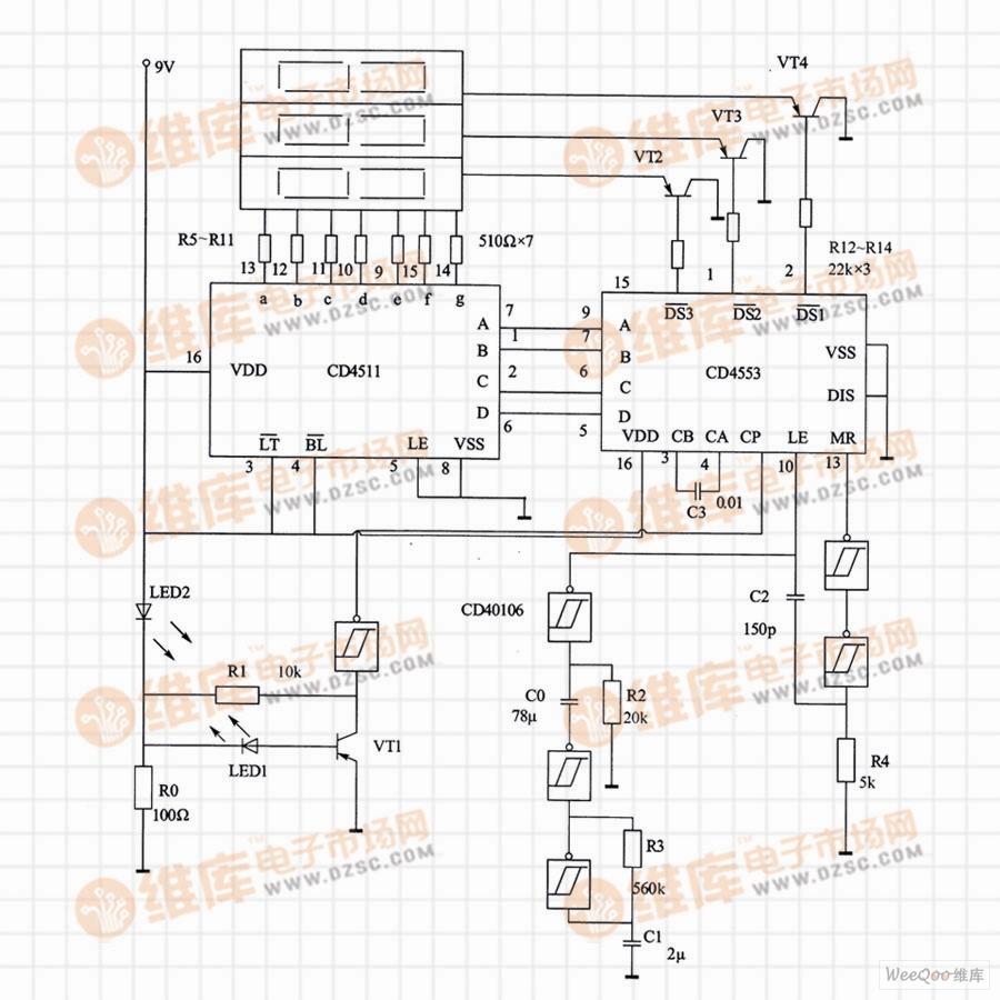 4状态逻辑检测电路