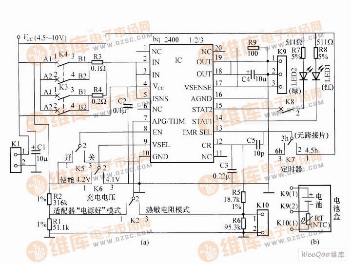 的锂离子电池充电器电路图