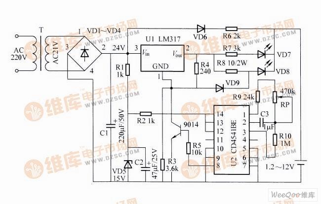 宽电压恒流定时充电器电路图