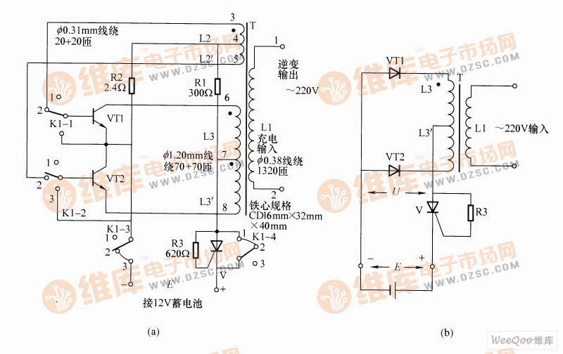 家用自动充电应急电源电路图