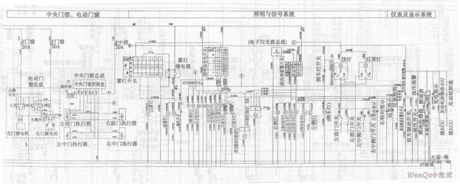 上海通用君威轿车2.0L发动机电路12图图片