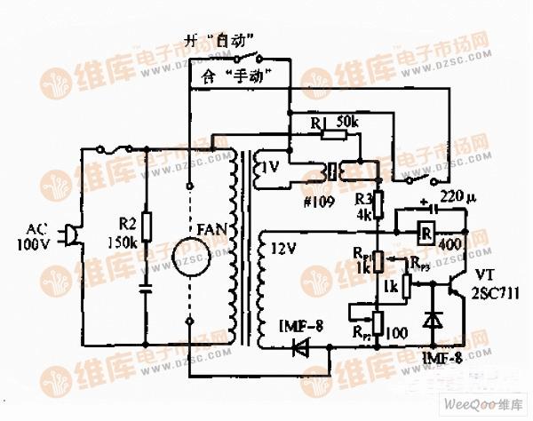 自动排气扇电路图