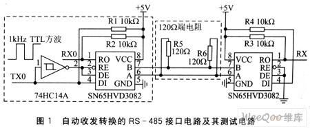 自动收发转换的RS-485接口电路及测试电路图