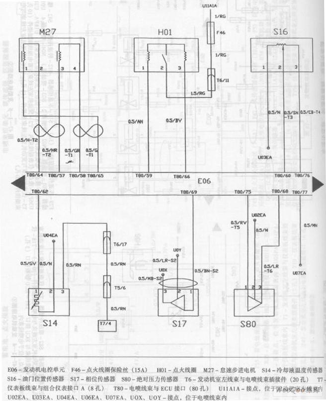中华轿车空调系统电路图六