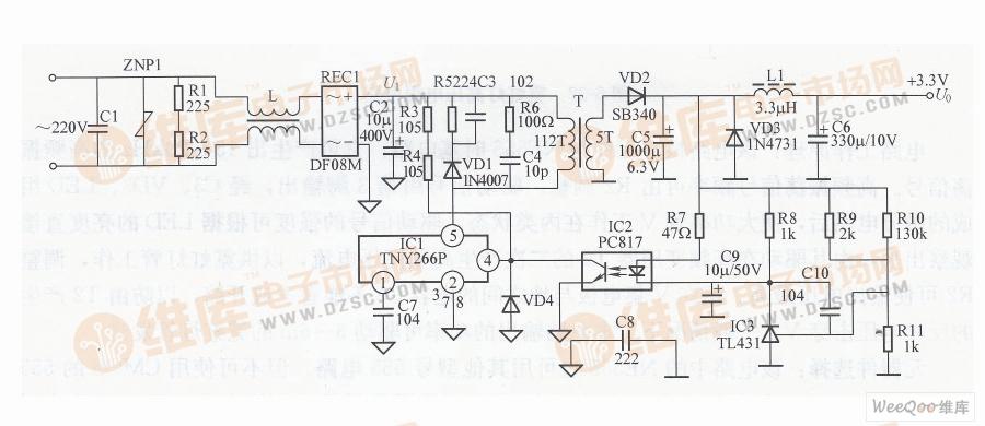 电路如图所示