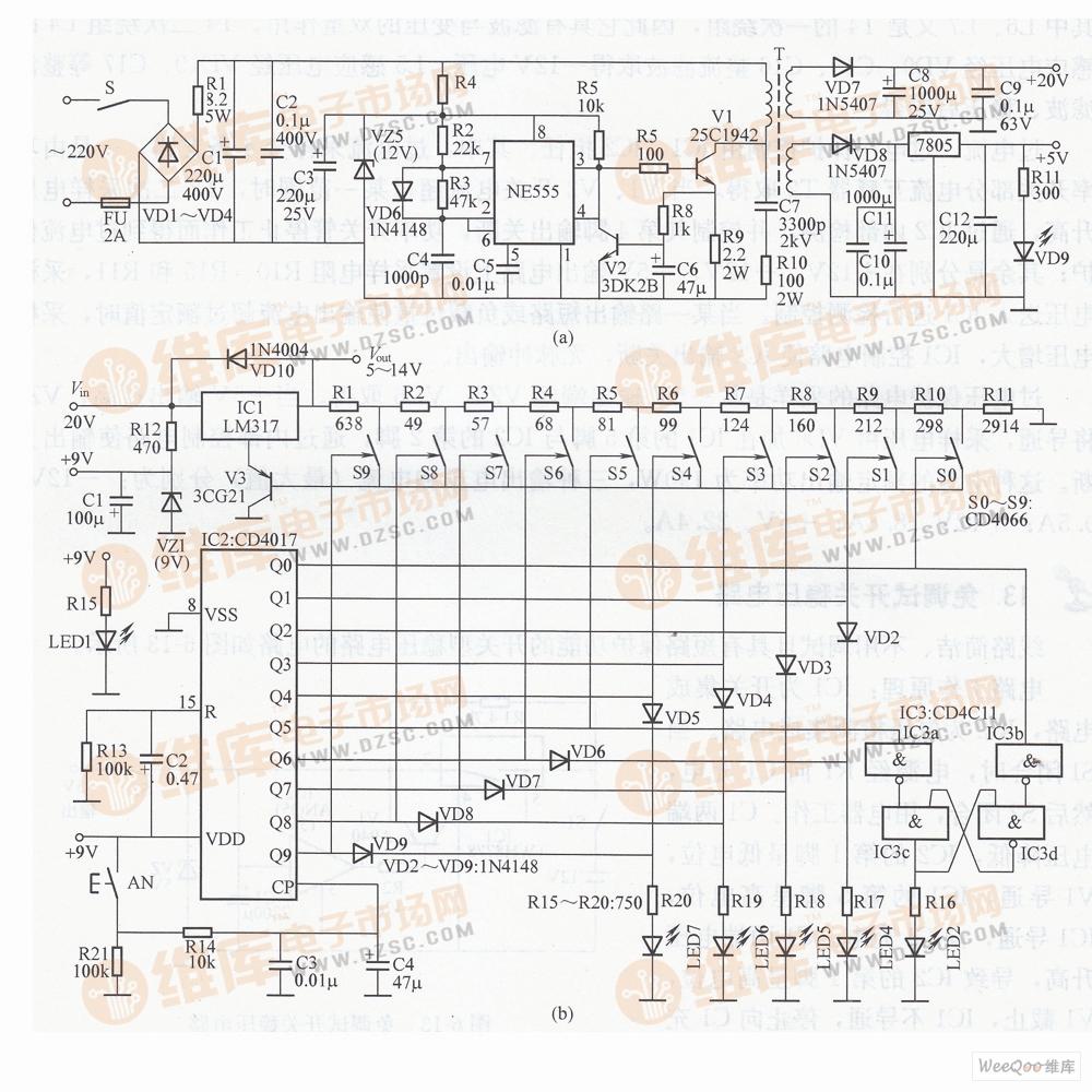实用的直流低压稳压电源电路图图片