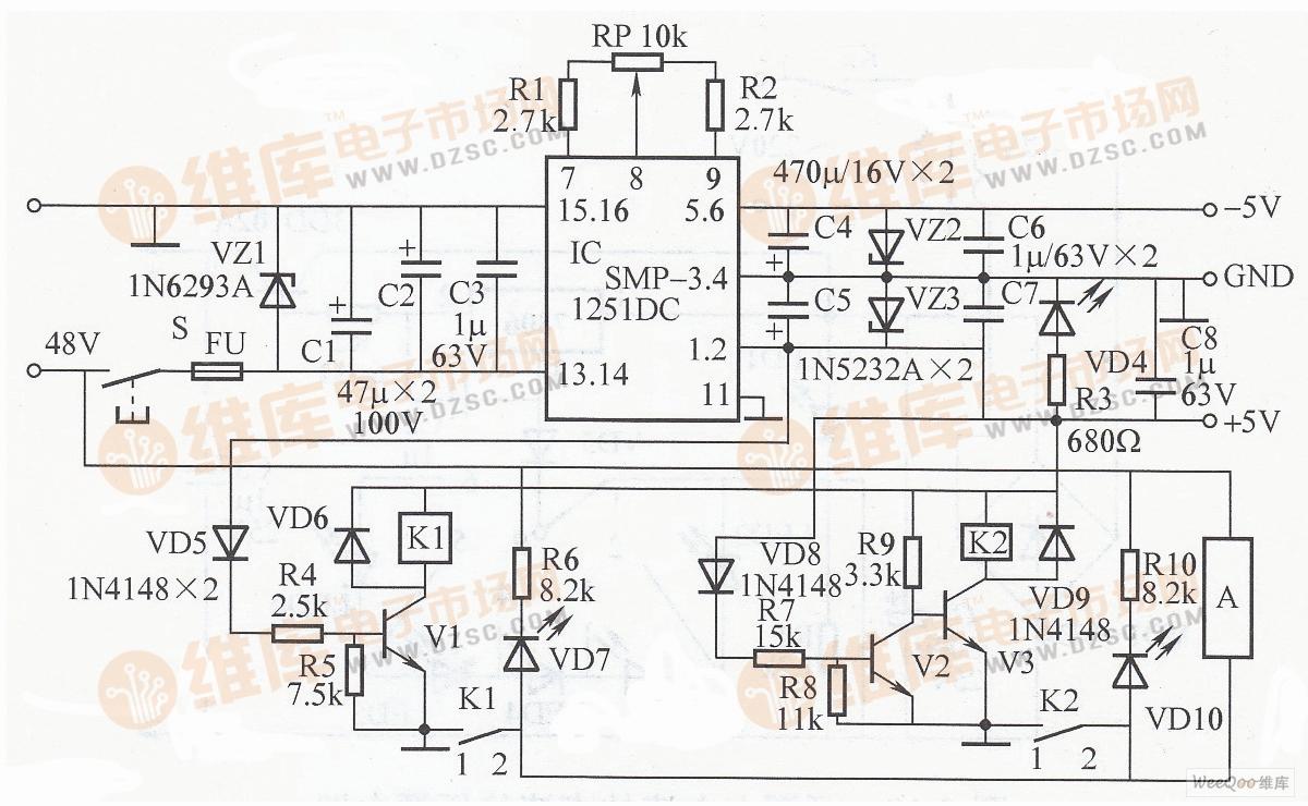 对称输出的5V电源稳压器电路图