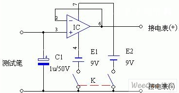 简易电压保持器电路图