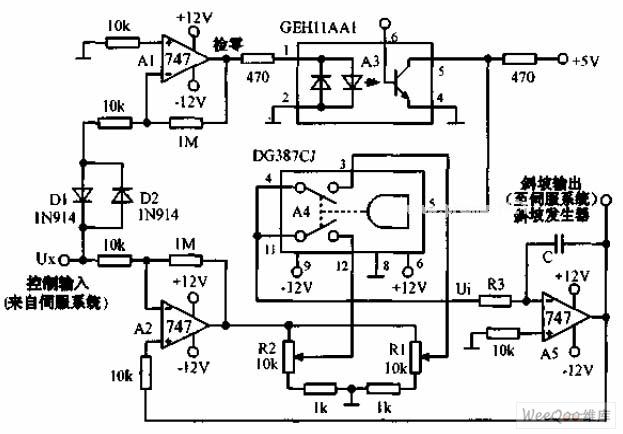 场效应管时间继电器电路图