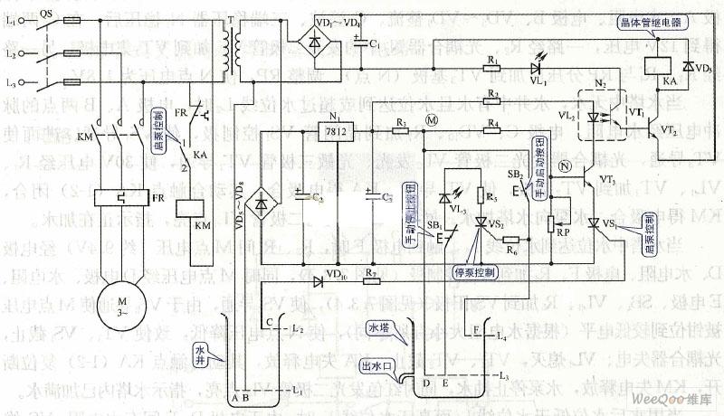 水塔和蓄水池联动控制电路图