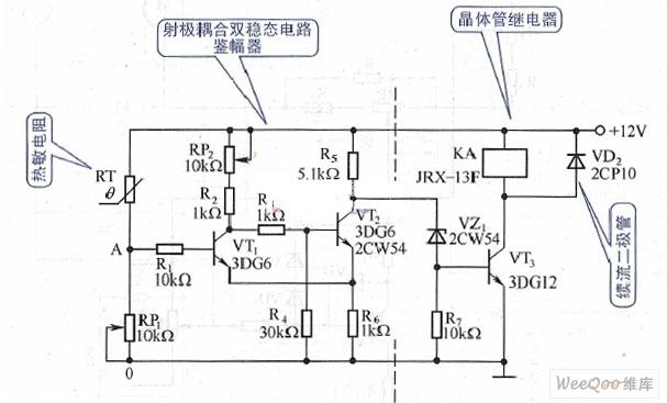 分压式温度保护继电器电路图