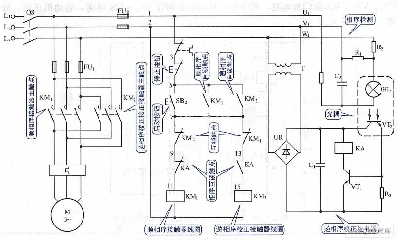 直流电机正反转控制驱动电路图图片