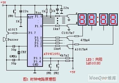 AT89C2051组成的时钟电路原理图