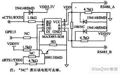 RS232串口到RS485转换接口电路图