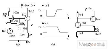 互补管双稳态电路图