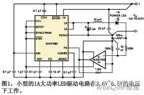 无需外部开关的大功率LED驱动电路图