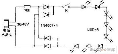 电话线供电LED灯电路图