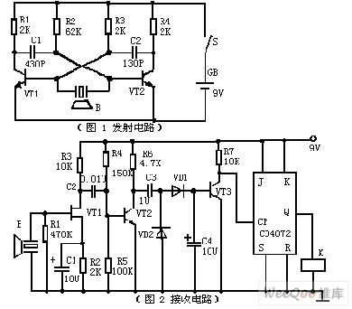 超声波遥控电灯开关电路图-交流电源控制用光电池记忆开关电路图