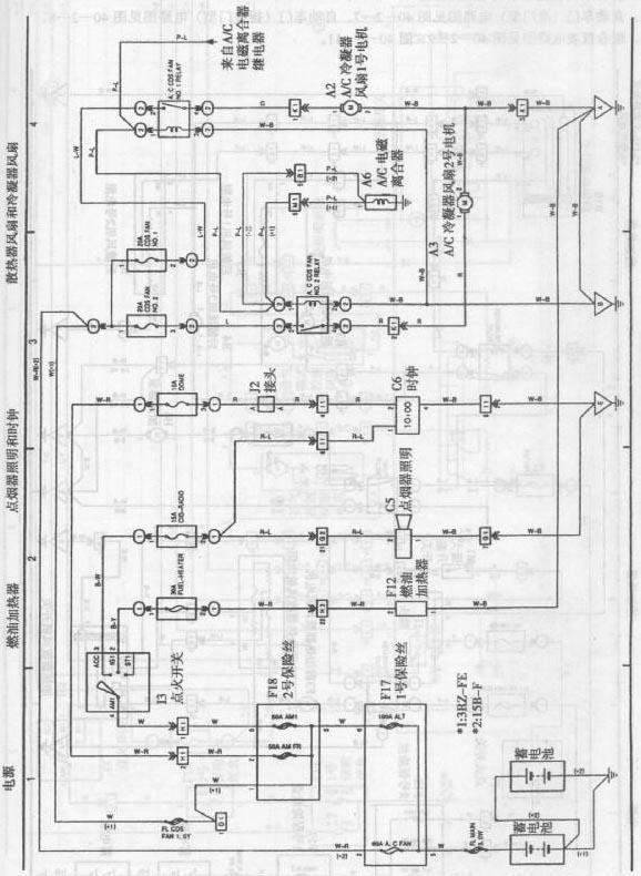 丰田考斯特客车发动机电路图二丰田 电路图高清图片