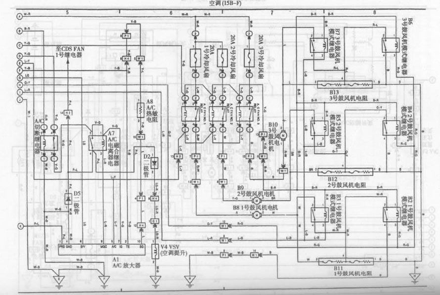 丰田考斯特客车空调系统电路图五