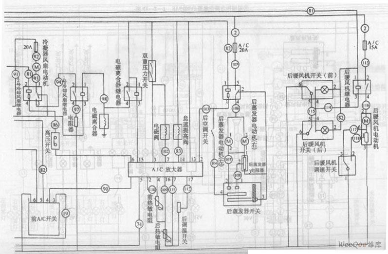 【图】金杯海狮sy6480af型客车整车电路图四金杯