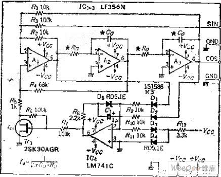 低失真、状态变量式2相振荡电路图