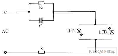 最简单的电容降压电路图