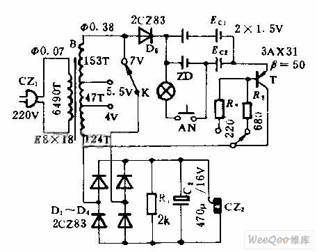 低压直流电源充电器电路图