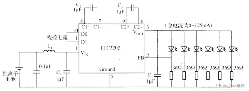LTC3202驱动白光LED电路图