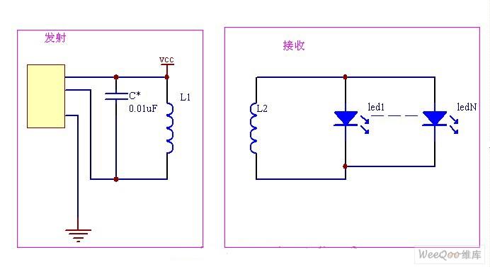 无线led供电电路图