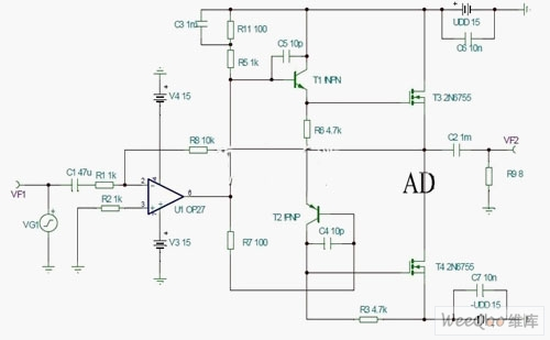 MOS管功率放大器电路图   如图为MOS管功率放大器电路图。MOS管功放具有激励功率小,输出功率大,输出漏极电流具有负温度系数,安全可靠,且有工作频率高,偏置简单等优点。以运放的输出作为OCL的输入,达到抑制零点漂移的效果。 来源:
