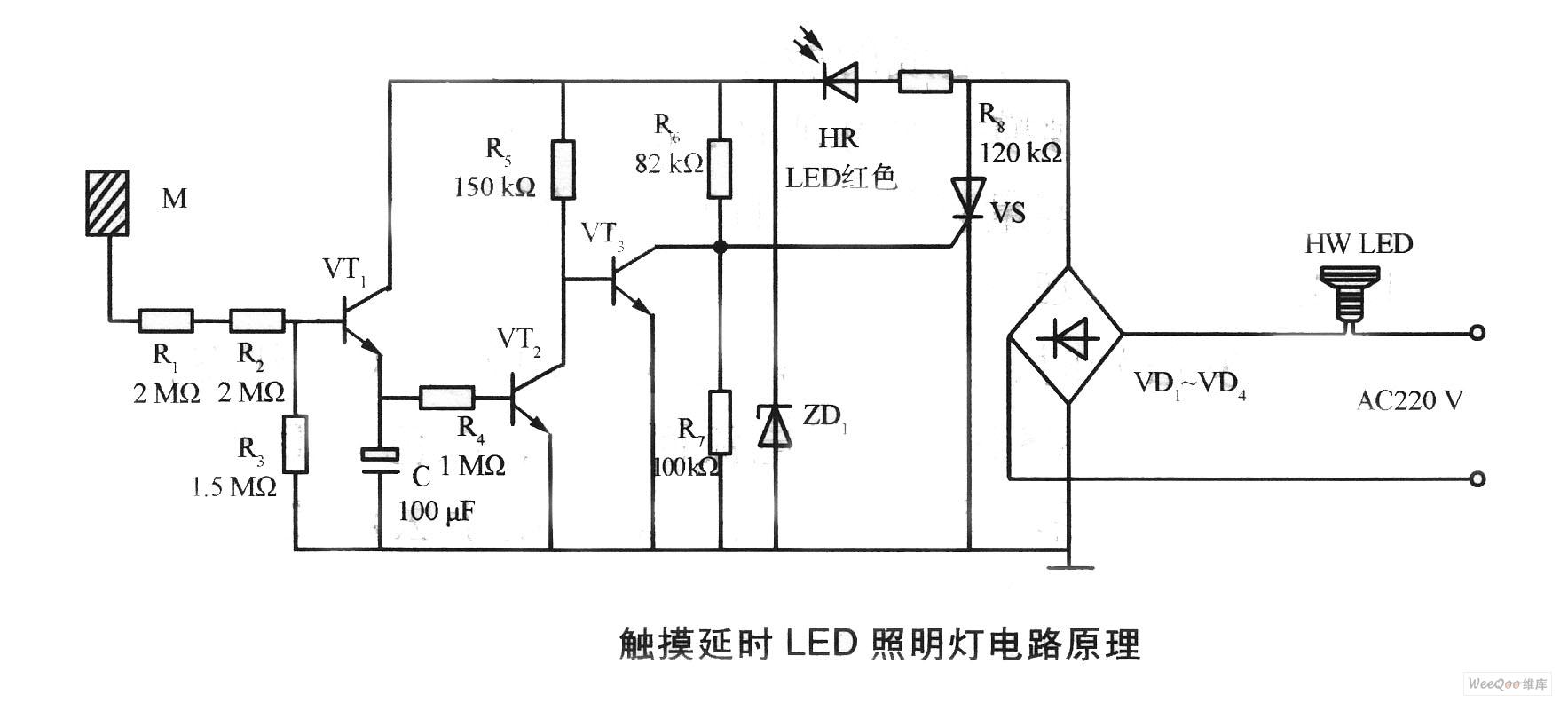 触摸延时LED照明灯电路原理图