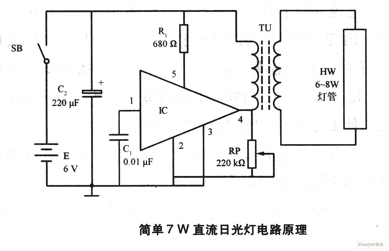 【图】简单7w直流日光灯电路原理图电源电路