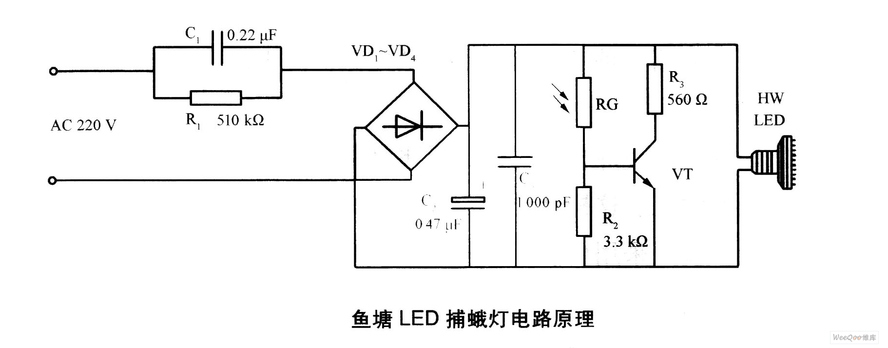 鱼塘LED捕蛾灯电路原理图