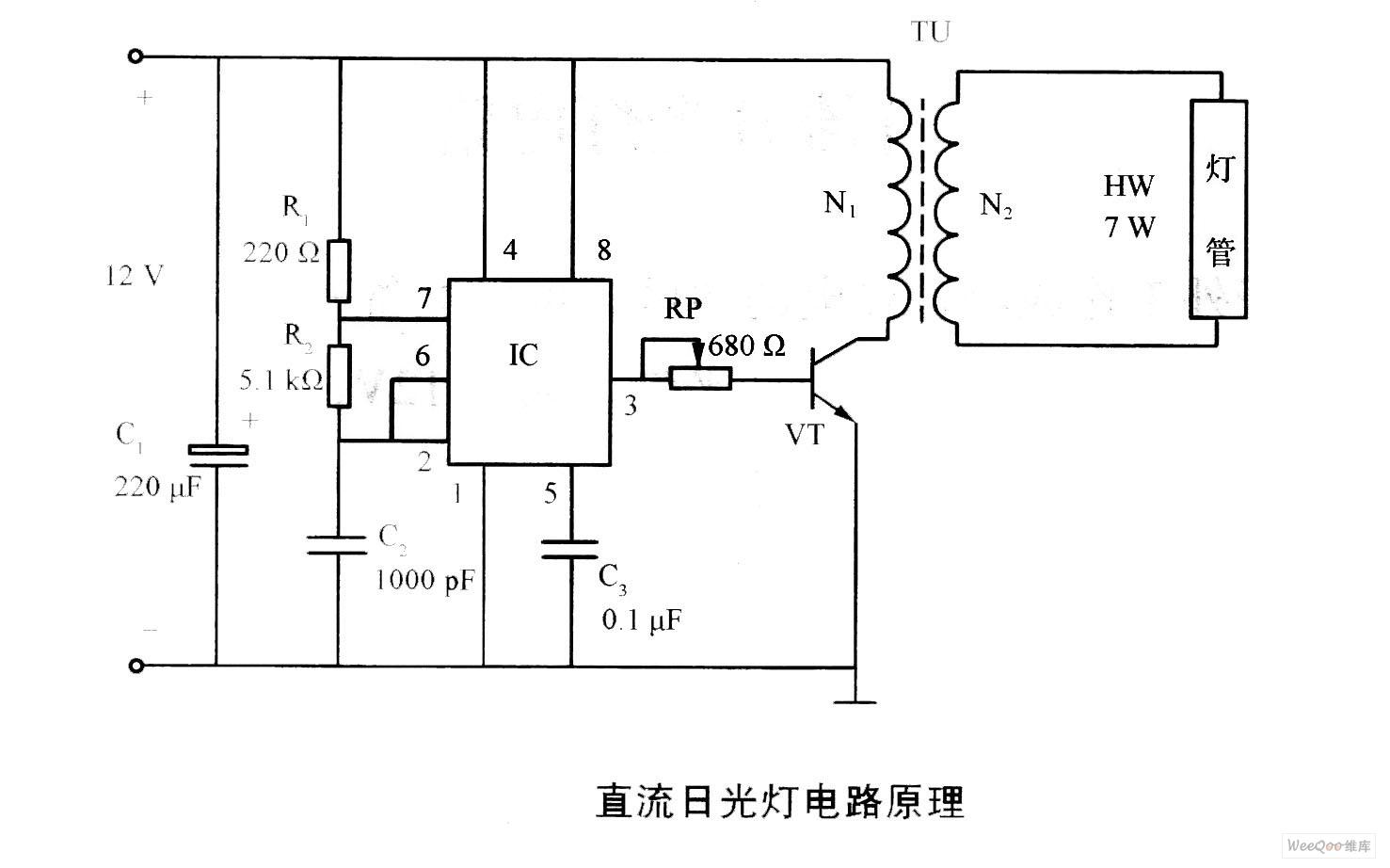 如图为直流日光灯电路原理图。时基集成电路IC(NE555)和电阻R1、R2,及电容C3组成一个无稳态多谐振荡器。这个电路设计的高频振荡频率为70 kHz,从IC的3脚输出的高频方波信号通过限流电位器RP后加至晶体管VT的基极,经放大驱动变压器TU,在变压器次级产生400 V的高频电压,使灯管点亮发光。   调整C2可以调整其振荡频率。如果在使用中出现闪动或不易启动时,可以在TU的次级并接0.033 uF/630 V的电容。同时调整RP使灯管发光稳定、无闪烁,且电流在最小值。 来源: