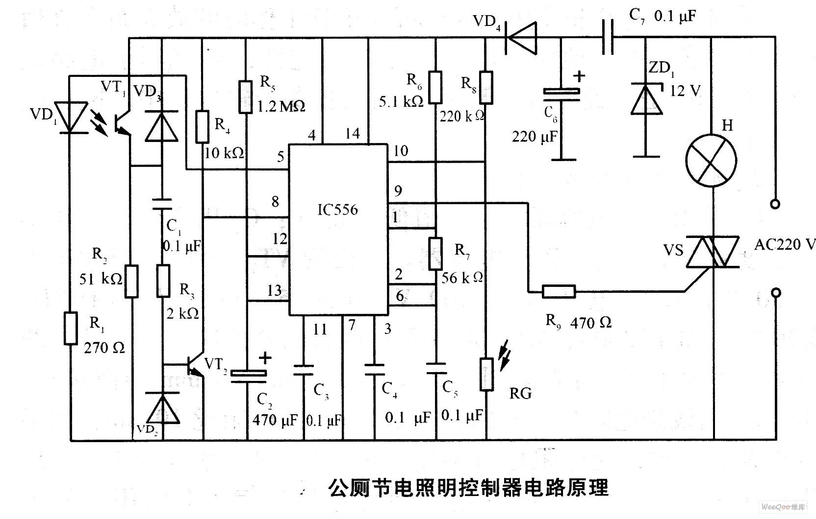 公厕节电照明控制器电路原理图