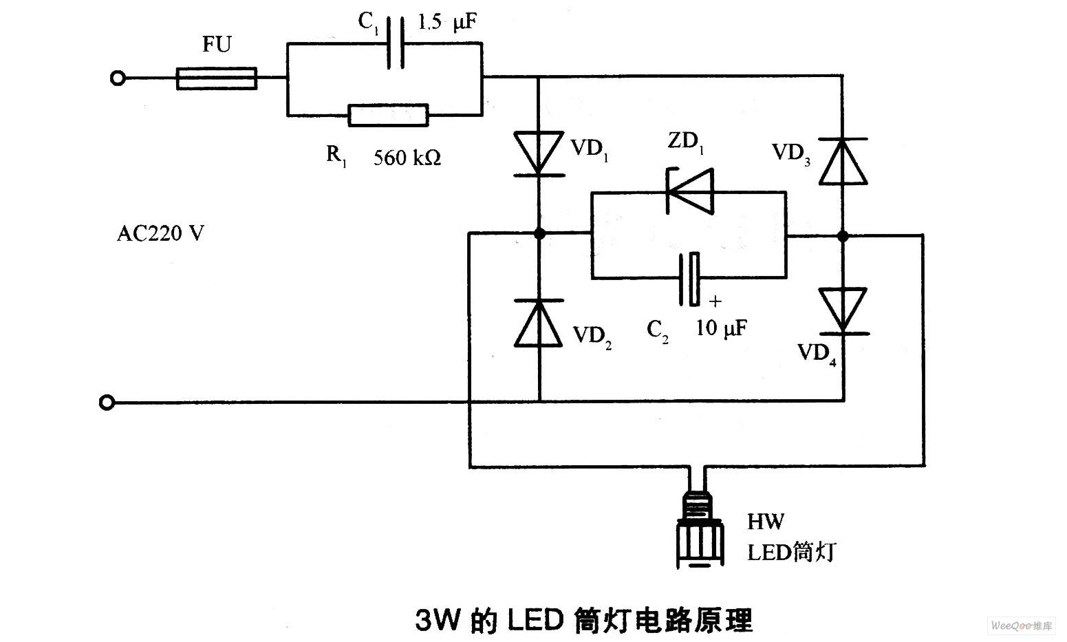 【图】3w的led筒灯电路原理电源电路