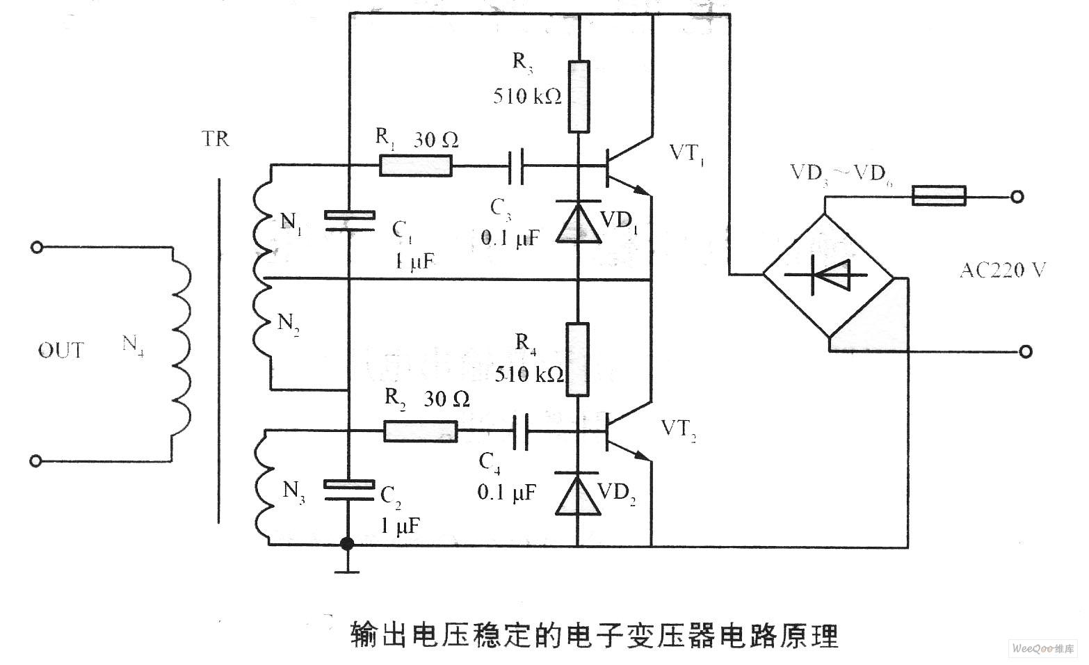 【图】输出电压稳定的电子变压器电路原理电源电路